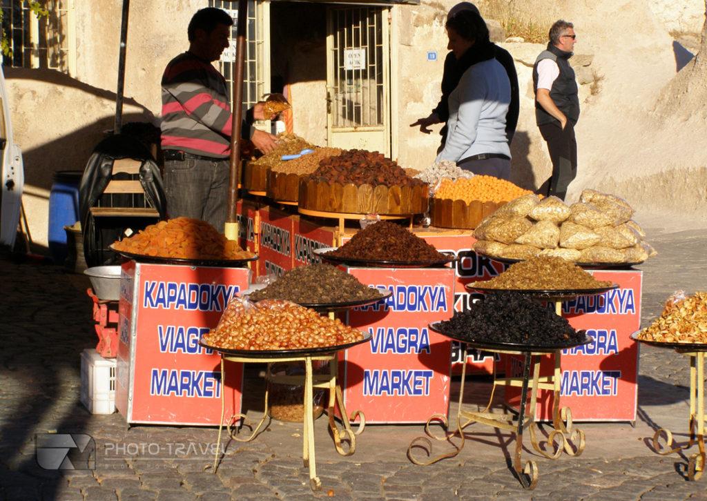 Bazar w Kapadocji