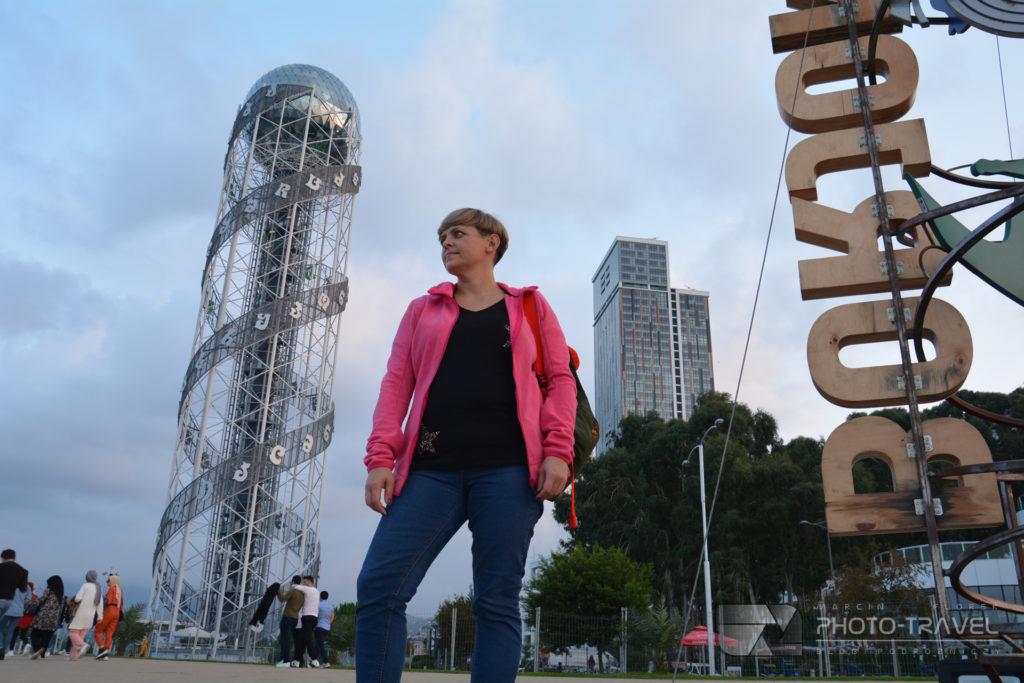 Park cudów w Batumi - wieżowce