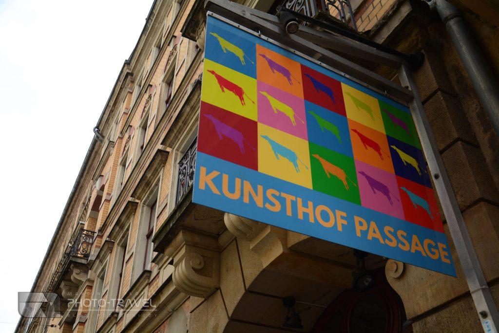 Neustadt - weekend w Dreźnie