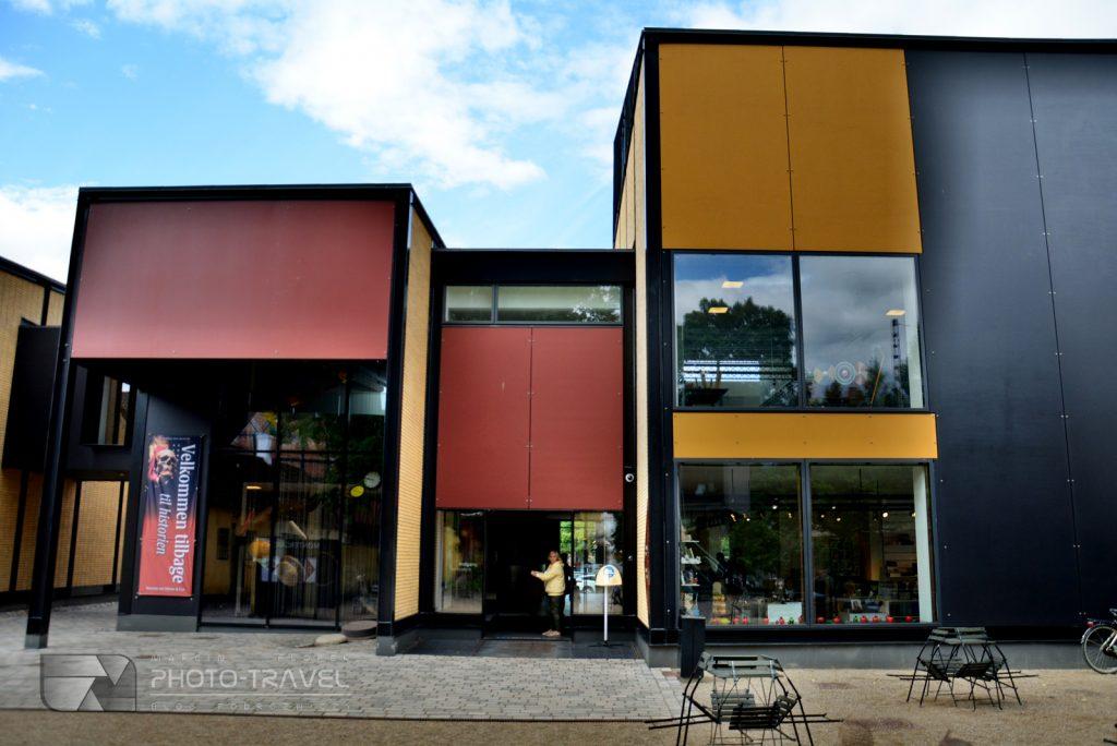 Muzeum Miejskie Møntergården i Tinderbox - Centrum Kultury dla Dzieci